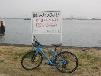 ⑩岡山港5