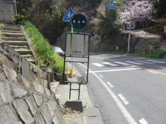 ②東山・円山2