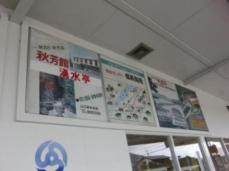 ③西大寺バスステーション6