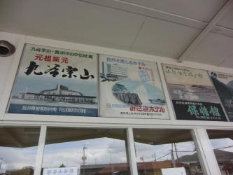 ③西大寺バスステーション7