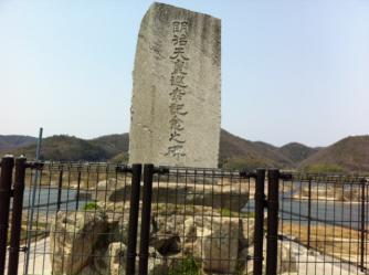 ⑨天皇記念碑3