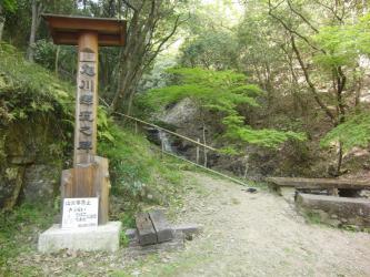 ④太戸の滝