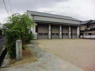 ⑤作州城東屋敷3