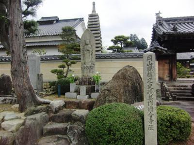 ⑦美作国分寺3