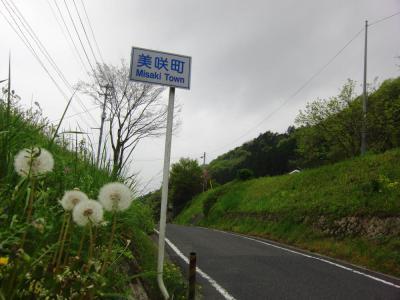 ⑨峠越え5