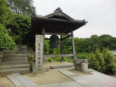 ⑧松林寺5