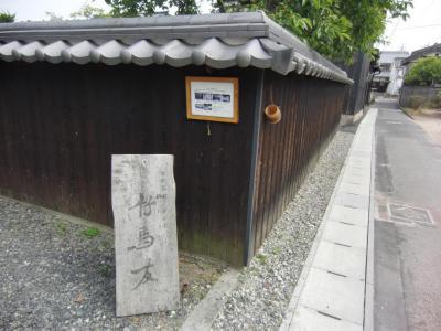②木堂の小道4