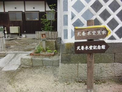 ③木堂の生家