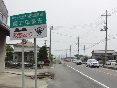 ②広域農道.6jpg