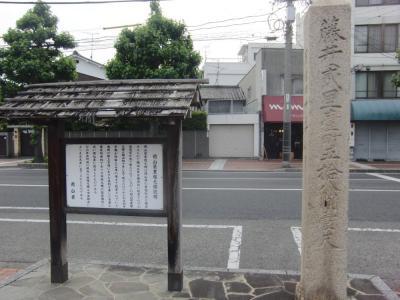①京橋界隈9