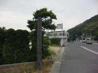⑩記念碑2