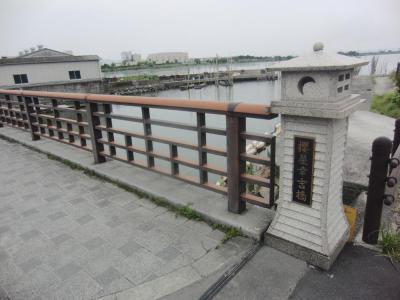 ⑪櫻屋幸吉橋2