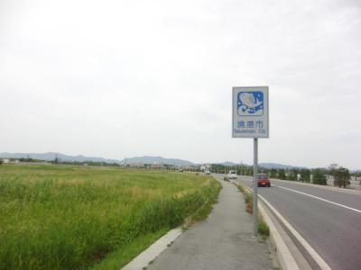 ③米子空港2