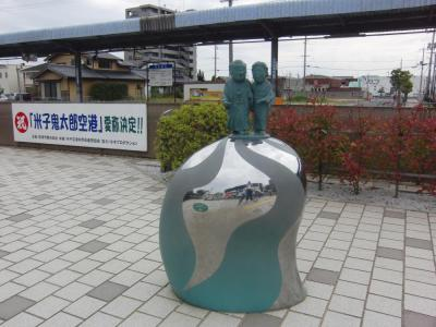 ⑥境港駅.4jpg