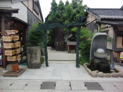 ⑧妖怪神社
