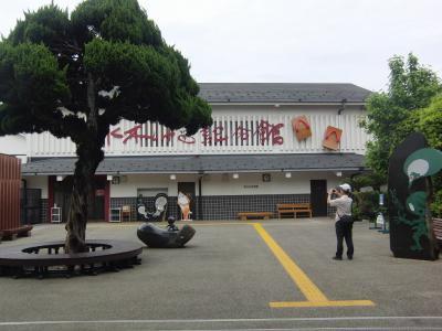 ⑫水木しげる記念館