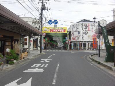 ⑫記念館5