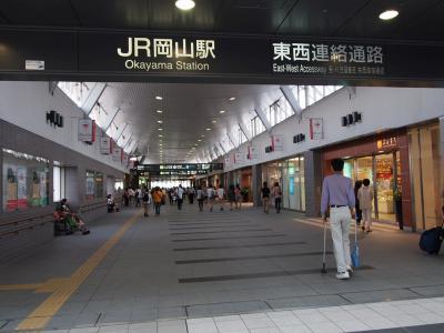 ③岡山駅4