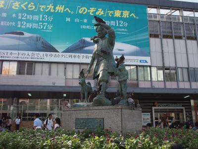③岡山駅2