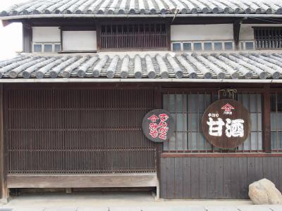 ④-1川野屋商店4