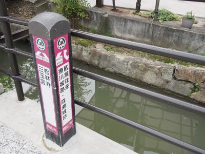 ②庭瀬駅3