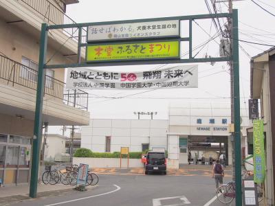 ②庭瀬駅4