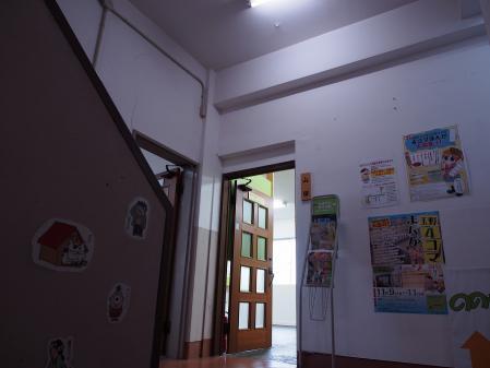 PB033018.jpg
