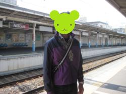 柴又駅ホーム