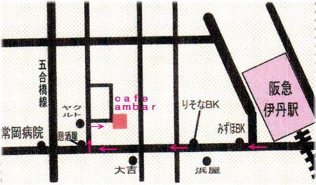 アンバルさんmap