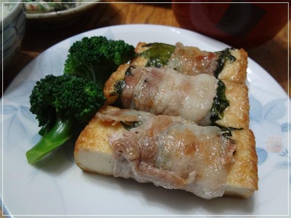厚揚げの豚肉大葉巻き