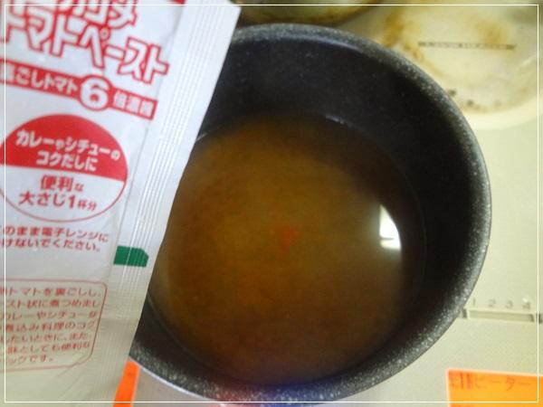 鶏むねのゆで汁にトマトペースト少々