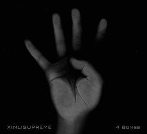 xinli4bomb.jpg