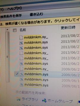 IMG_2302.jpg