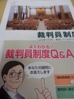 魚津学び塾