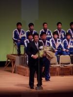 青少年スポーツ特別栄誉賞