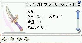 20130901_1.jpg