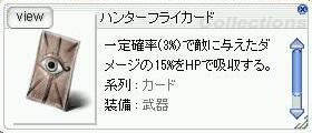20130901_2.jpg
