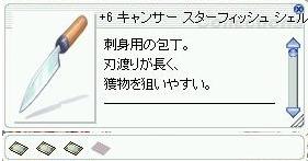 20130901_7.jpg