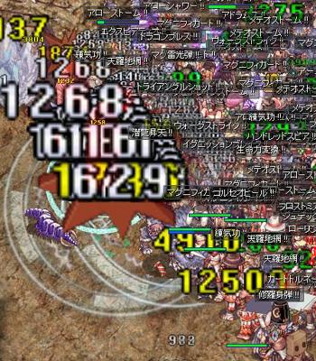 20130917_2.jpg