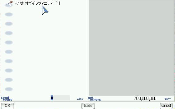 20130925_3.jpg