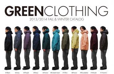 14_greenclothing_catarog.jpeg