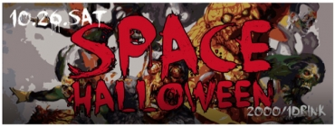 SPACE HALLOWEEN proty