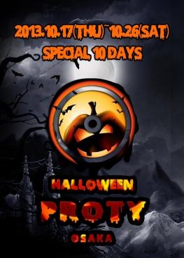 halloween-sp10days.jpg