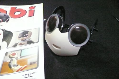 P1000609.jpg