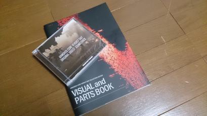 CD&ヴィジュアルブック