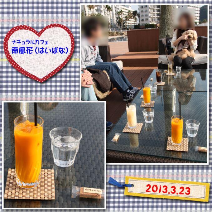 28_20130407192118.jpg
