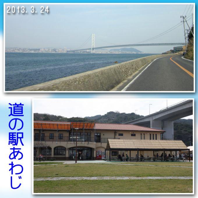 50_20130414193119.jpg