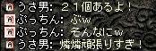 24-3-16-10.jpg