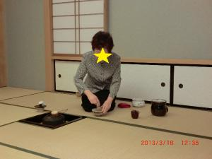 otyakai1 (600x450)