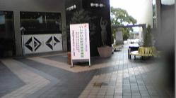 2013-09-15 2013-09-15 001 001